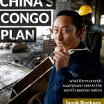eBook: China's Congo Plan, now available